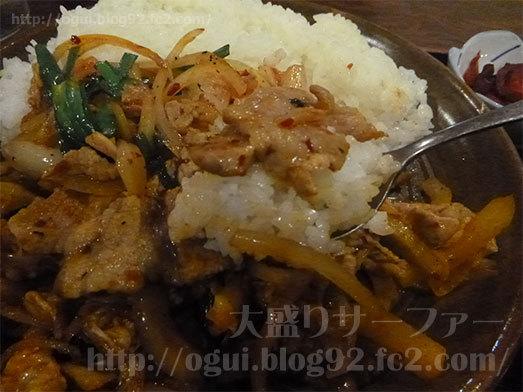 町役場のキムタク丼大盛りを実食017