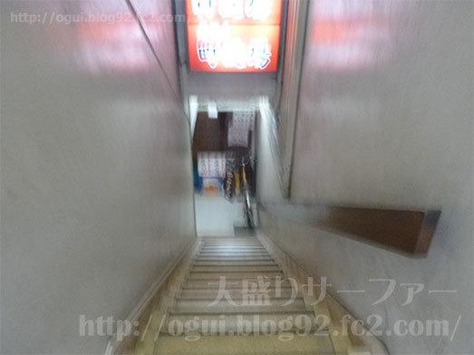 町役場秋葉原店の雰囲気025