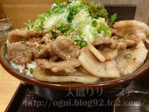 デカ盛り北海道産ハーブ豚丼001