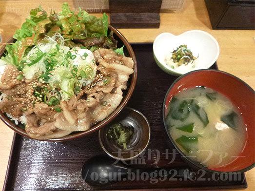 デカ盛り豚丼メニュー紹介014