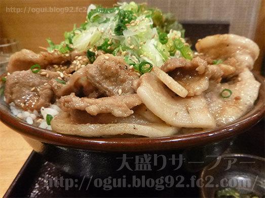 デカ盛り豚丼メニュー紹介016