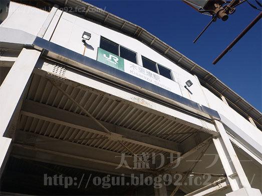 木更津駅前でモーニング003