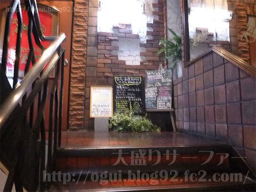 木更津駅前の喫茶店ラビン005
