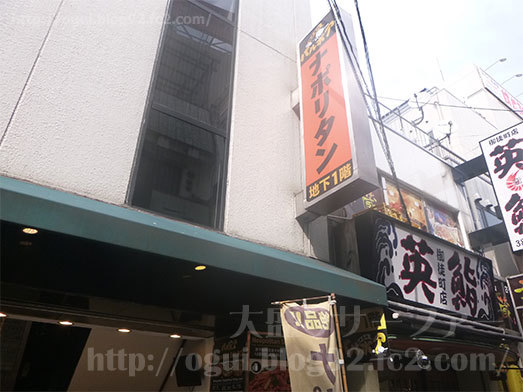 ロメスパバルボア御徒町アメ横店006