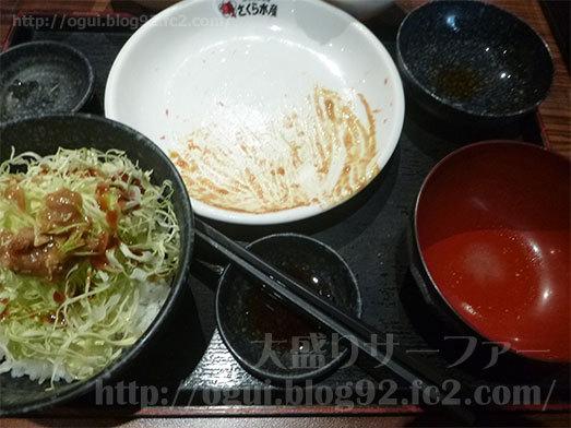 キャベツ丼カレーソース味を実食054