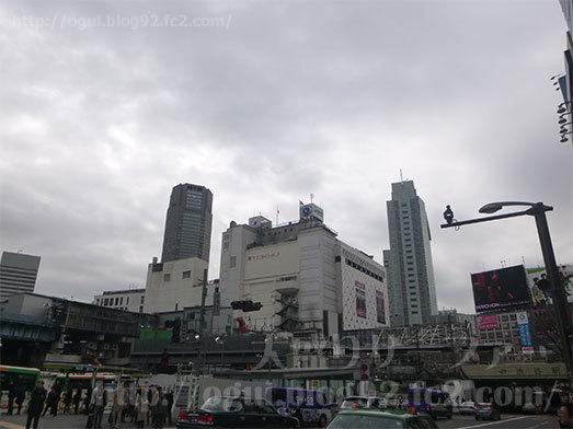 渋谷でカレーライスランチ026