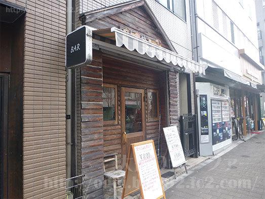 渋谷のカレーやさんリトルショップ027