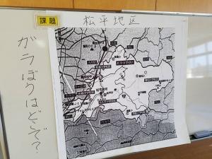 170228地図