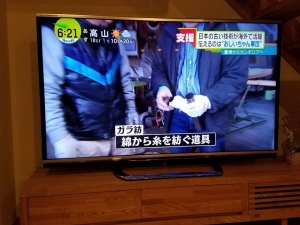 170405テレビ①