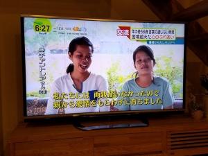 170405テレビ②