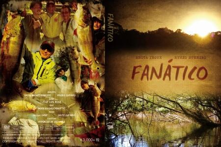 fana1