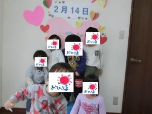 バレンタイン①