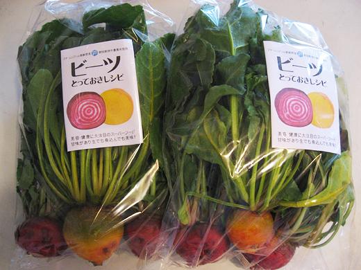 new野菜2