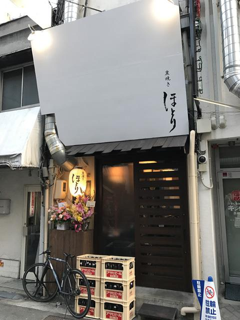 hotori_01.jpeg
