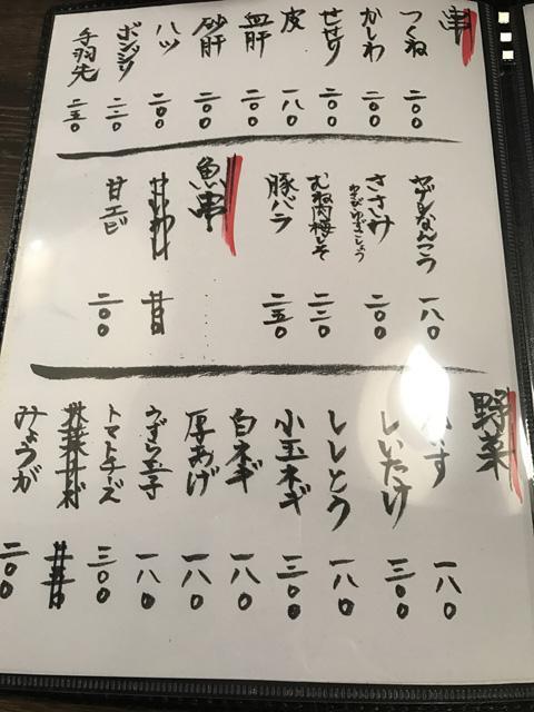 hotori_05.jpeg