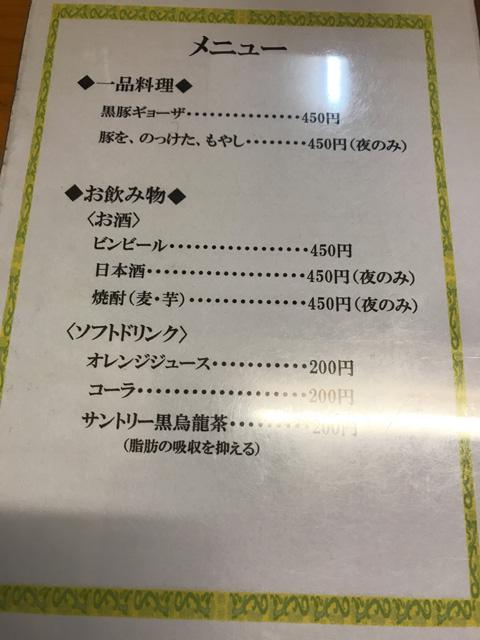 ichi_003.jpeg