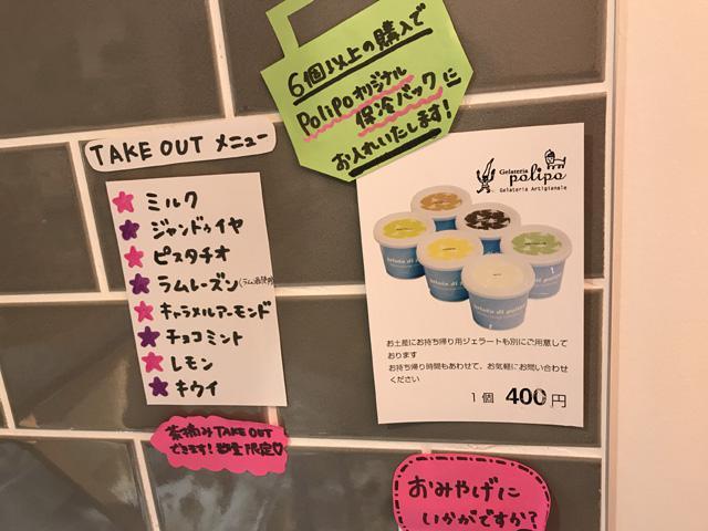jp_007.jpeg