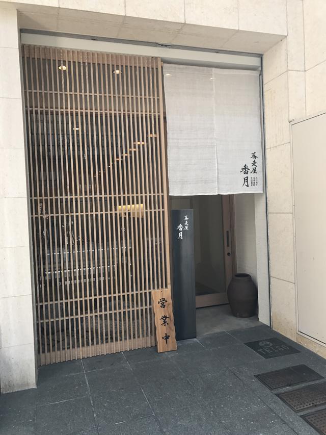 kagetu_001.jpeg