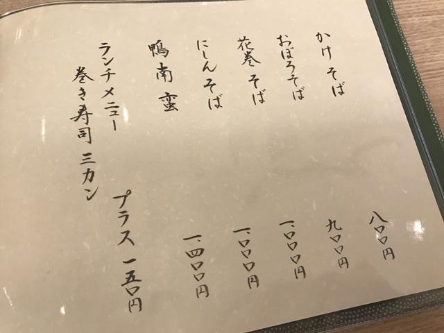 kagetu_003.jpeg