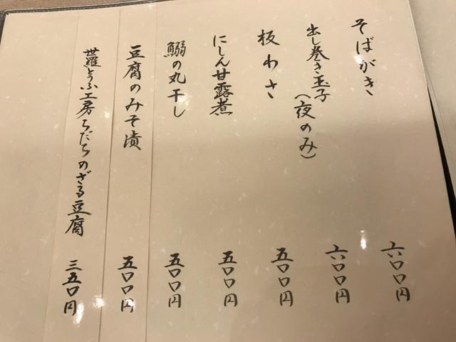 kagetu_004.jpeg