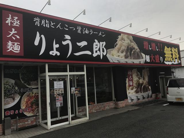 ryoujirou_08.jpeg