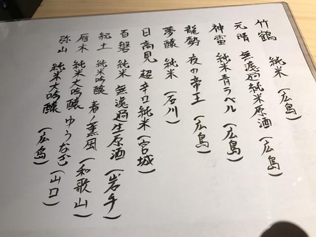ushio_09.jpeg