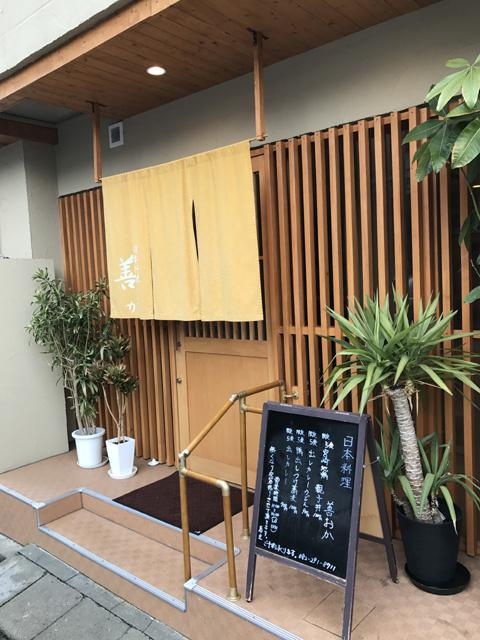yoshioka_0217_001.jpeg