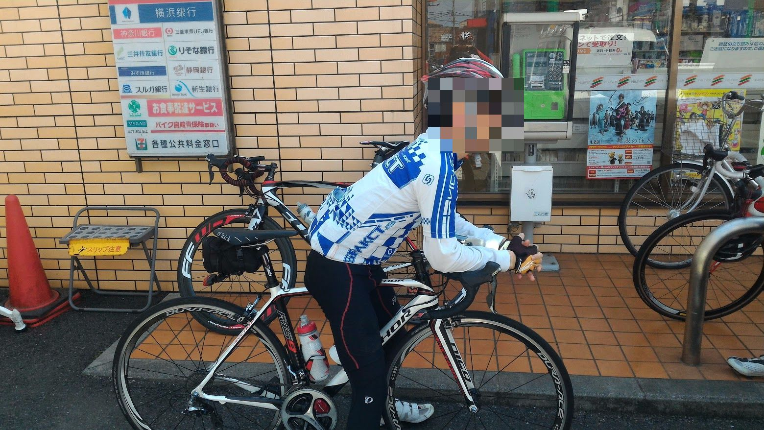 P_20170415_100612.jpg