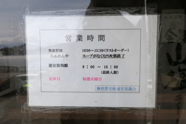 IMG_2549a.jpg