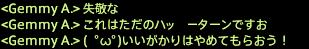 ffxiv_20170211_144244 (2_1)