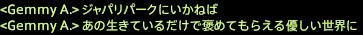 ffxiv_20170213_174219_1.png