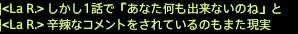 ffxiv_20170213_174219_2.png