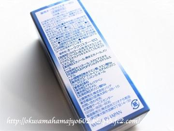 薬用オーラクリスタ―・ゼロ
