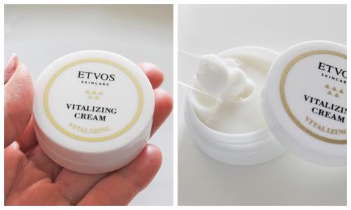 ETVOS(エトヴォス) バイタライジングクリーム