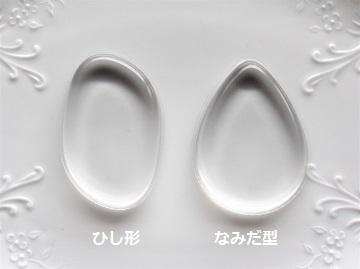 GELL PUFF(ゲルパフ) 2種