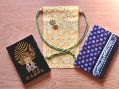 京都豊国神社御朱印帳袋(金羽織襟-柘榴模様)