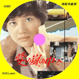 愛の嵐の中で (1978) - 誰も作ら...