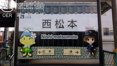 170213_nishi-matsumoto_002_c.jpg