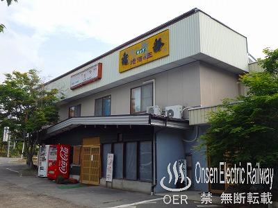 k_sanada_23_kitamotohara_03-c.jpg
