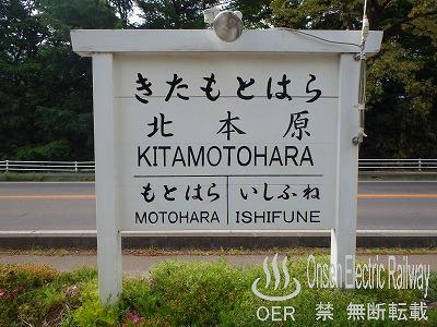 k_sanada_23_kitamotohara_07-c.jpg