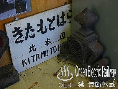 k_sanada_23_kitamotohara_08-c.jpg