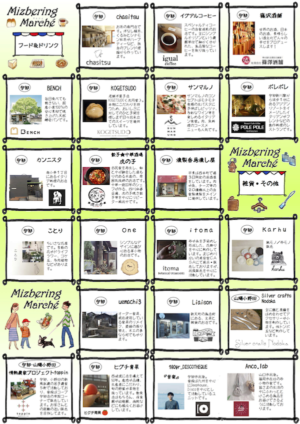 sakura_img2.jpg