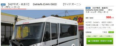 evan_1.jpg