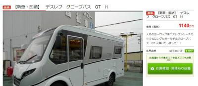 gt_1.jpg