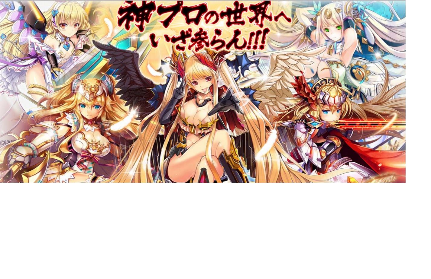神姫プロジェクト9