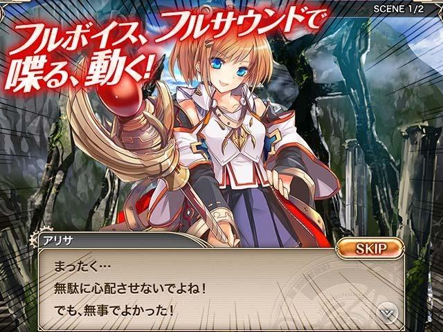 神姫プロジェクト4