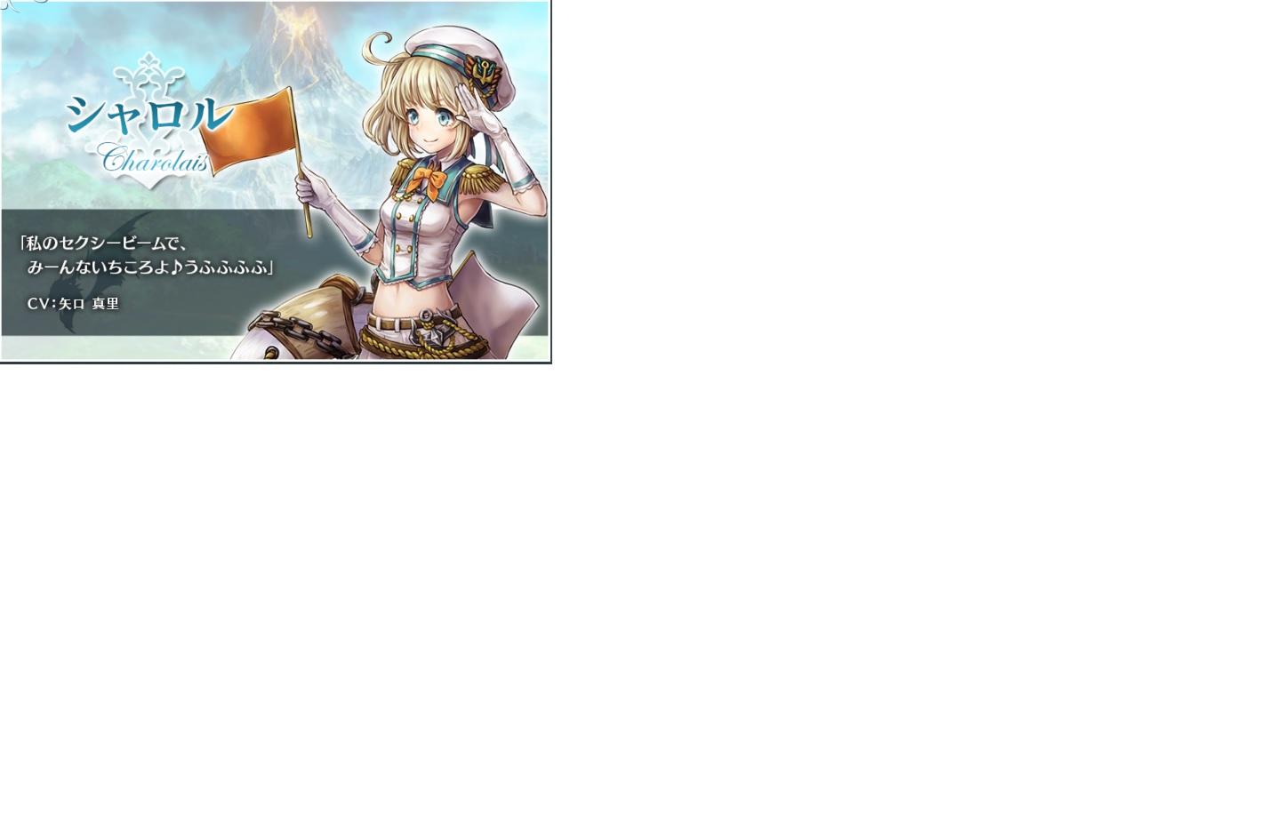 少女とドラゴン 幻獣契約クリプトラクト5