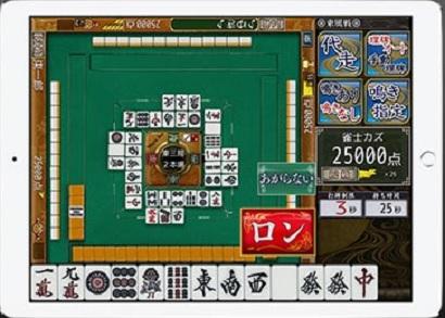 麻雀オンライン10