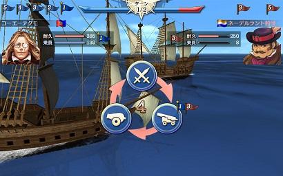 大航海時代V16