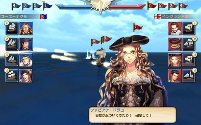 大航海時代V15